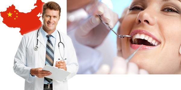 پزشکی در چین، study medicine in China