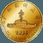 پزشکی در چین- Study medicine in china