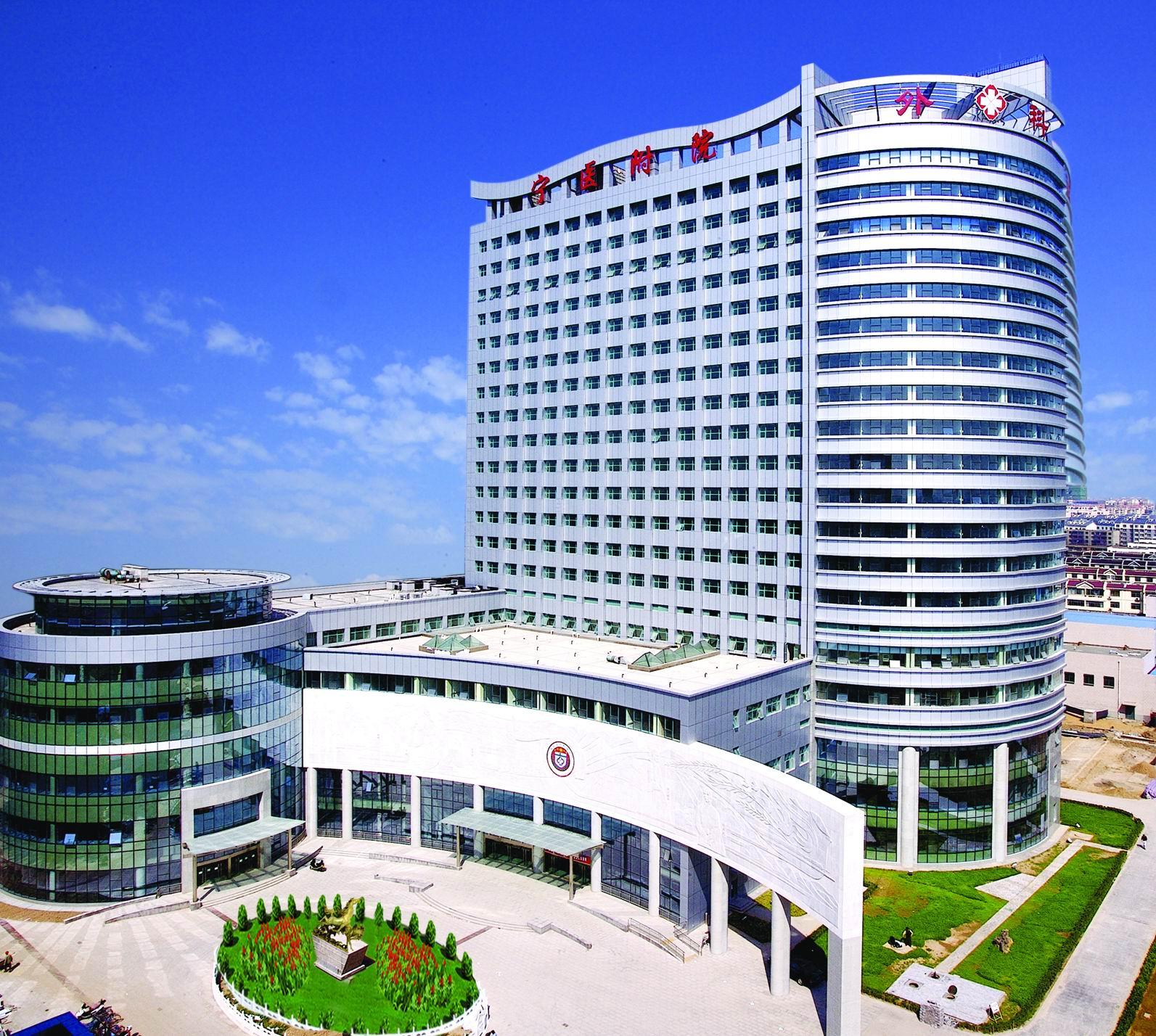 بورسیه پزشکی، دانشگاه پزشکی نینگشیا چین