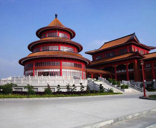 دانشگاه پزشکی جنوبی چین (Southern Medical University)