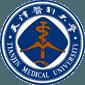 پزشکی در چین، بورسیه پزشکی، دانشگاه پزشکی تیانجین چین