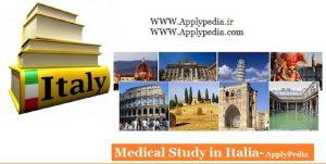 پزشکی در ایتالیا، ارزانترین و با کیفیت ترین تحصیلات پزشکی در سطح اروپا و چهان