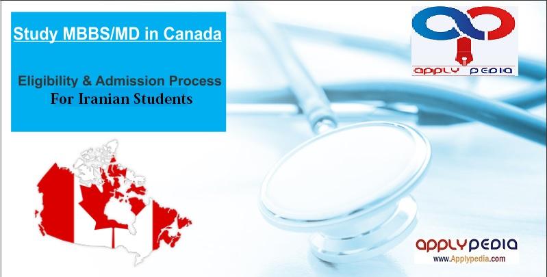 پزشکی در کانادا هزینه های تحصیلات پزشکی در کانادا