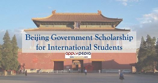برنامه های بورسیه تحصیلی دولتی در چین